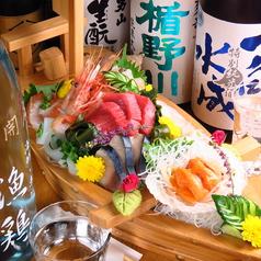 海鮮 串処 漁鶏 Isaridoriのおすすめ料理1