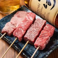 串焼肉 串焼きホルモン てが利のおすすめ料理1