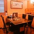 【テーブル席】テーブル席やお座敷など少人数~団体様まで様々なニーズに合わせてご案内致します。