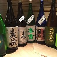 ◆日本各地の地酒など厳選されたお酒をお楽しみ下さい!