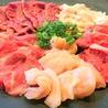焼肉屋 斗膳のおすすめポイント2