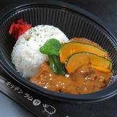 ジンギスカン&cafe キッチンラムのおすすめ料理3