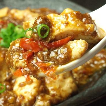 中華酒場 サモハン 大手町店のおすすめ料理1