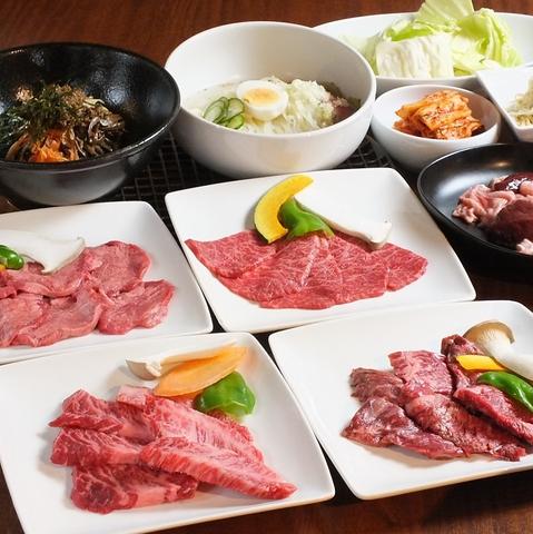 ☆おすすめコース☆仙台牛炙り焼きロースをはじめ三水苑自慢のお肉が堪能できます♪