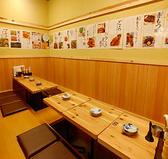 大人気のお座敷は6名様テーブルを2卓ご用意しております♪宴会や打ち上げにオススメですよ★