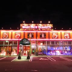 ベビーフェイスプラネッツ 新潟フレスポ赤道店の雰囲気3