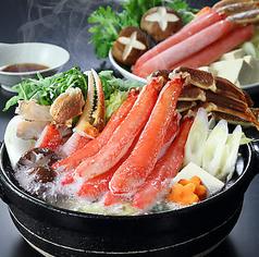 旬菜鮮魚と旨い酒 栄都屋 えいとやのコース写真