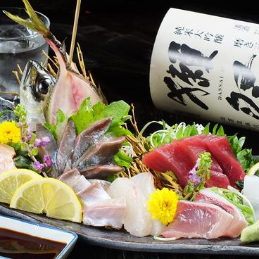 男組 釣天狗 大阪本町店のおすすめ料理1