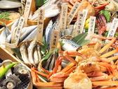 FISHERMAN'S DINING 漁屋のおすすめ料理2