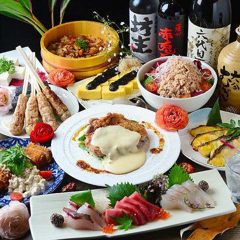7~8月【3h飲み放題】お刺身、奥三河鶏の自家製タレ焼きなど【坊主コース】3500円《全8品》