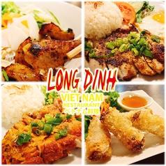 ベトナム料理 LONG DINH RESTAURANT ロンディン レストラン 心斎橋店の写真