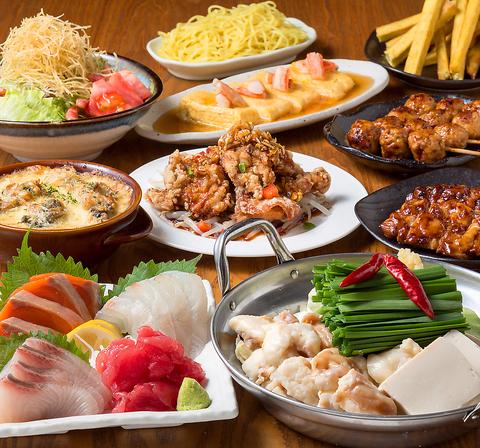 2種鍋から選べる!『鍋をかこむコース』4000円→3500円からご用意しております!
