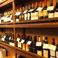 お料理に合うワインを豊富に取り揃えております!