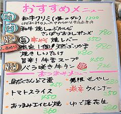 最強ホルモン 港店 by 漫円のおすすめ料理1