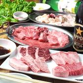 焼肉 どんどん 新宿歌舞伎町店のおすすめ料理3