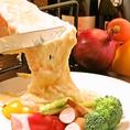【大人気】ラクレットチーズ