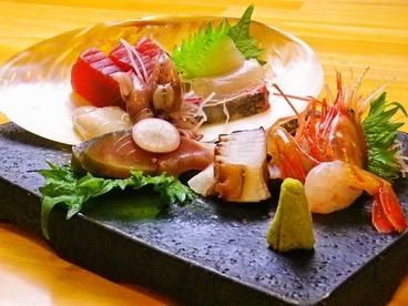 魚菜 わこんのおすすめ料理1