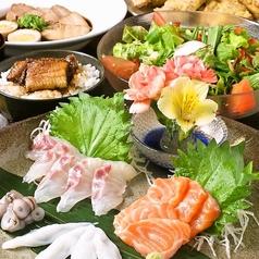 季節のお魚と鰻とおばんざい ひまりのおすすめ料理1