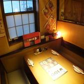 木の質感と温かい灯りがある個室。ご宴会は最大50名様までOK。宴会・誕生日・記念日などお二人様から団体様まで様々なお席を多数ご用意!!