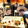 農家野菜 ふたご家 京都先斗町のおすすめポイント1