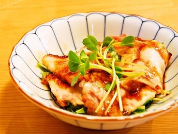 牛蒡のおすすめ料理1