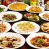 中華料理食べ放題の店 家宴 蒲田店のおすすめポイント1