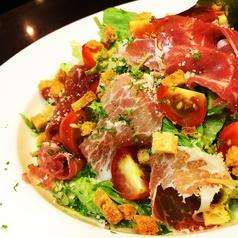 料理メニュー写真イタリア産生ハムのサラダ