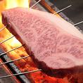 当店が使用している「上州和牛」は赤身と脂肪のバランスが良く、風味豊かで、きめ細かな肉質の和牛です。厳しい審査基準をクリアした対米牛肉輸出処理認定施設の群馬県食肉卸売市場で処理した黒毛和種になります。特選「A5」上州和牛の陶板焼きは、良質なアミノ酸と不飽和脂肪酸が多いことで生まれるやわらかな食感が◎