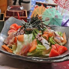 料理メニュー写真海の恵みサラダ