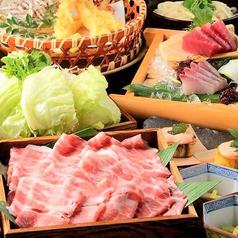 創作料理 和縁 名駅店のコース写真