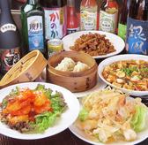 中国料理 盛龍 北野店