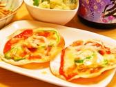 牛蒡のおすすめ料理3