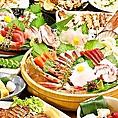 残留農薬ゼロの国産野菜と直送鮮魚!