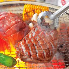熟成厚切り牛タンステーキ