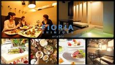 FIORIA SHINJUKU aria blu フィオーリア 新宿 アリアブルの写真