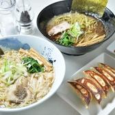 麺屋 神鳴 沖縄のグルメ