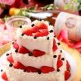 【3大特典サプライズ】ハート型ケーキ&シャンパンタワー付全8品コース【学割あり!】★