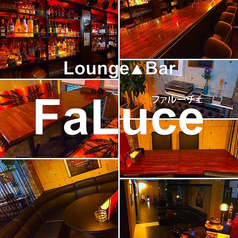 Lounge&Bar FaLuceの写真
