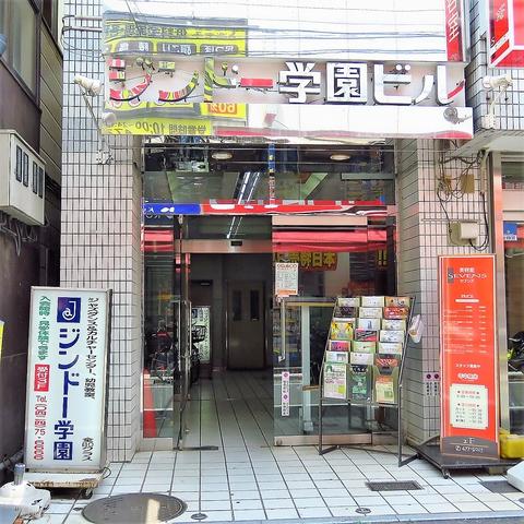 """""""総合レンタルスタジオ ジンドー学園"""""""