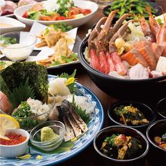 土間土間 堺東駅前店のおすすめ料理1