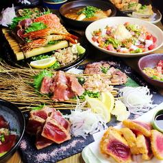 つな家 藤沢南口店のおすすめ料理1
