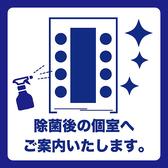 かこみ庵 かこみあん 佐賀 愛敬店の雰囲気2