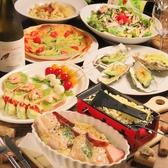 アボカドチーズバル ウサギ うさぎ 渋谷のおすすめ料理2