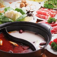 中華料理 兆圭餃子 チョウケイギョウザの写真