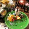 Cafe&Kitchen Nano.のおすすめポイント1