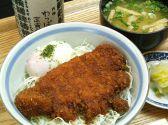 天神 わっぱ定食堂のおすすめ料理3