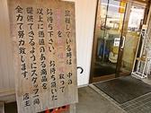 来来亭 伊勢度会店の雰囲気3