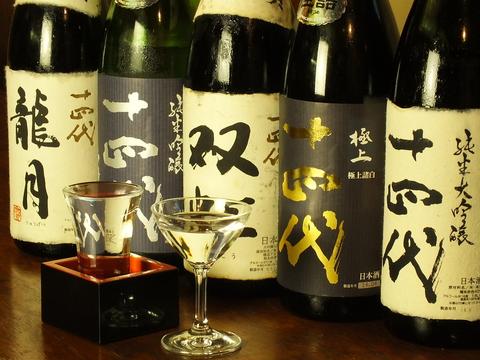 """""""本物の日本酒""""の愉しみ方を通して、""""満足""""の上をいく""""感動""""を提供いたします。"""