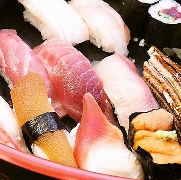 三四郎鮨のおすすめ料理1