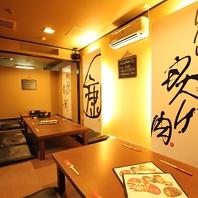 和室座敷は最大21名様までOK!間接照明で雰囲気◎